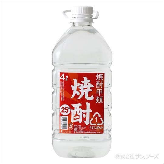 サンフーズ 焼酎 甲類焼酎 25度