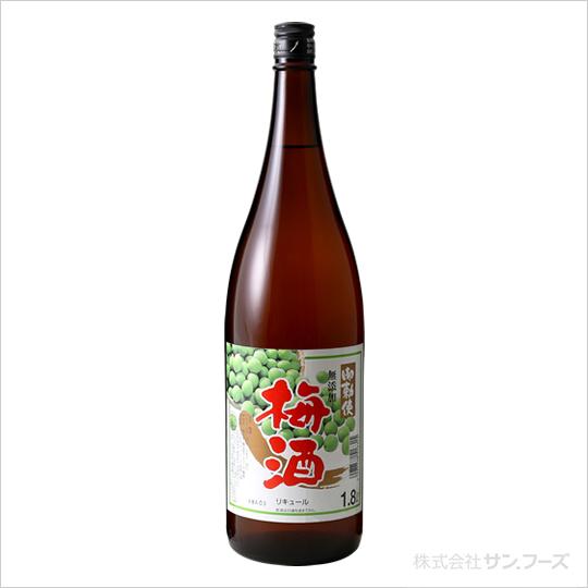 サンフーズ リキュール 梅酒